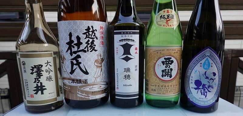 割り 日本酒 炭酸