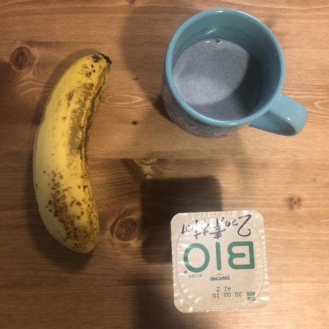 バナナ、ヨーグルト