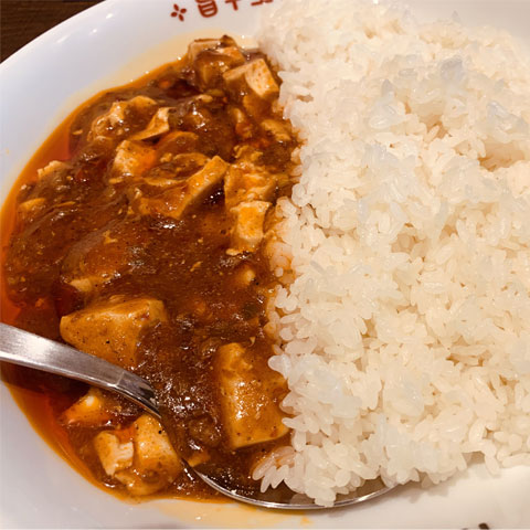 麻婆豆腐丼